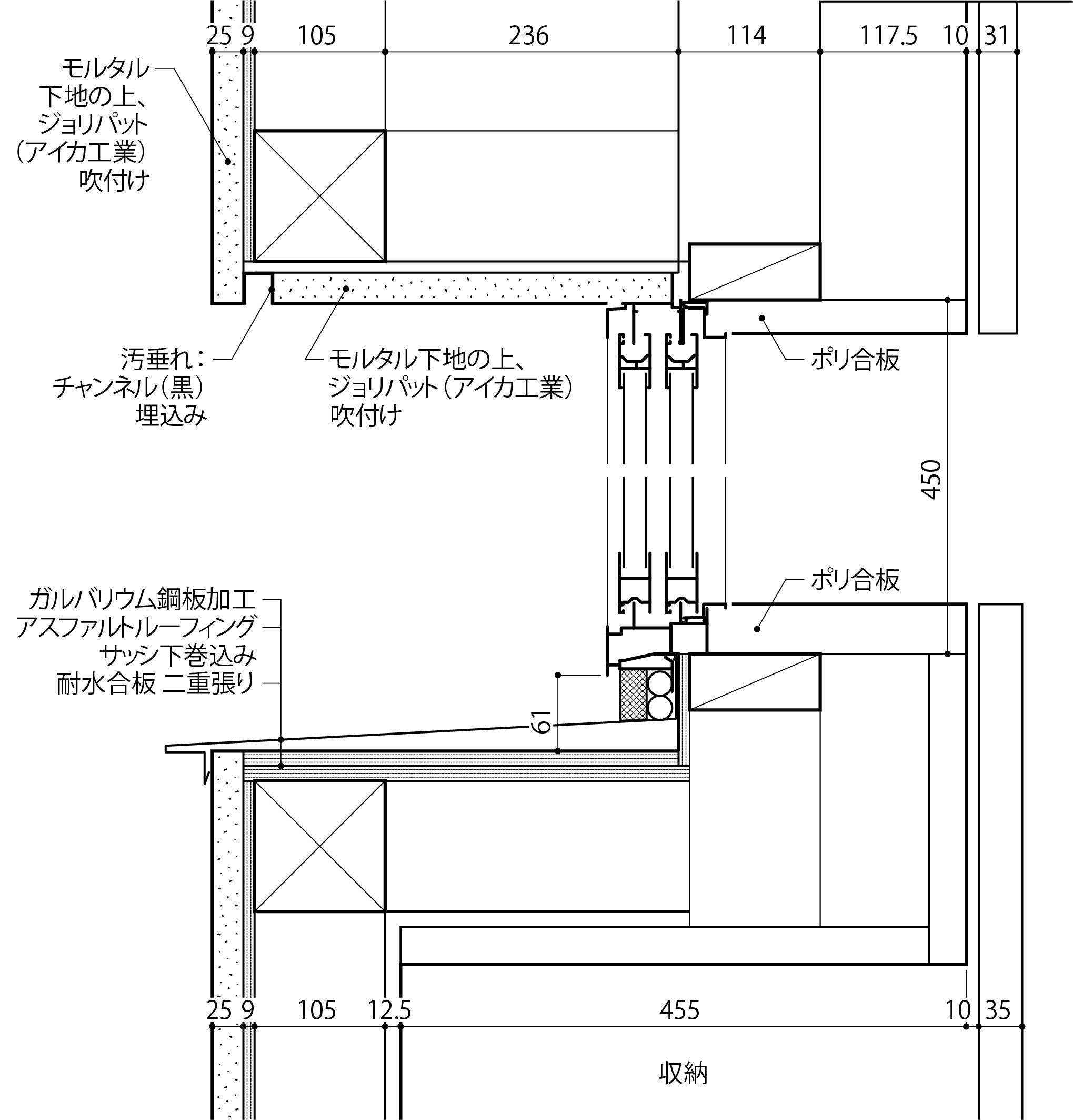 Rcのようなセットバック窓図面画像 詳細図面 施工図 建物 構造