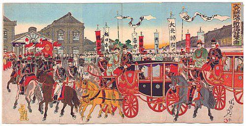 Japanese Industrial Revolution Industrial Revolution Painting