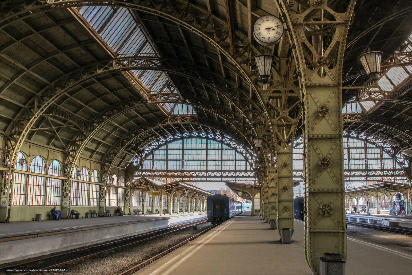 Картинка витебского вокзала