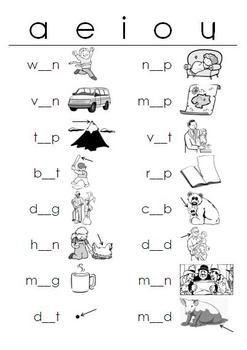 Pin on Phonics sheet