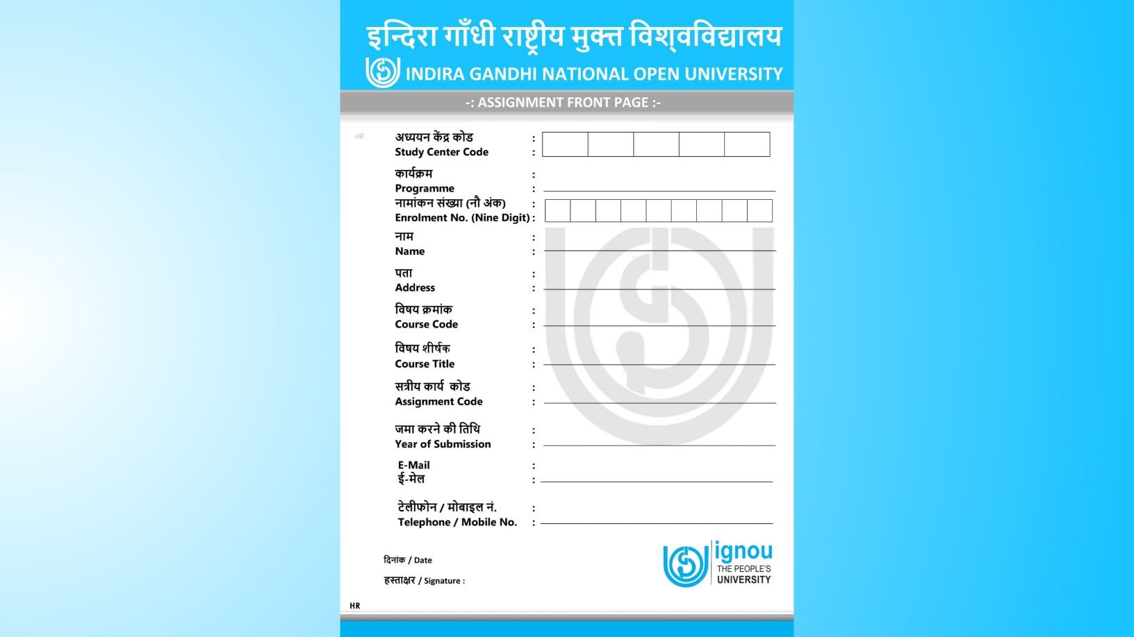Ignou assignment front page pdfignou cover page pdf
