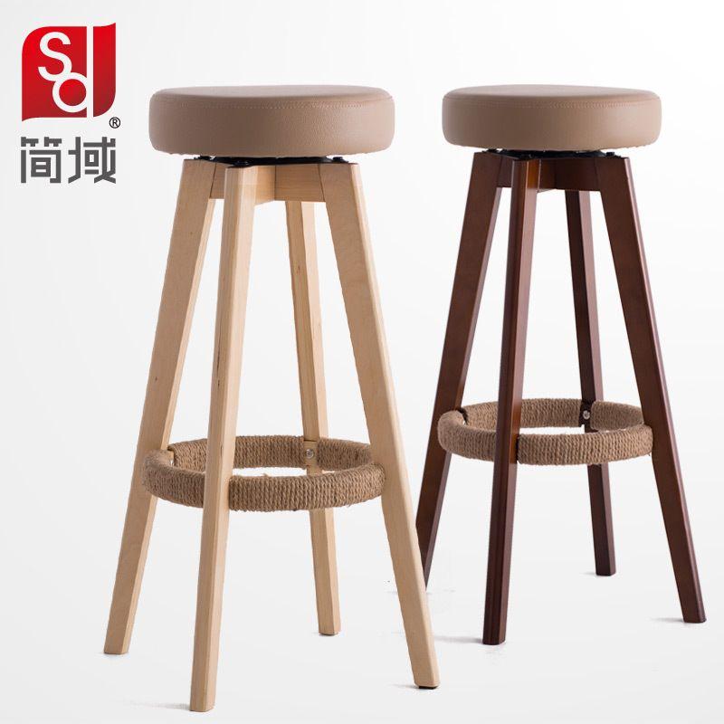 Elegant Jane Domain Tall Stools Wood Bar Chair Bar Stool Minimalist .