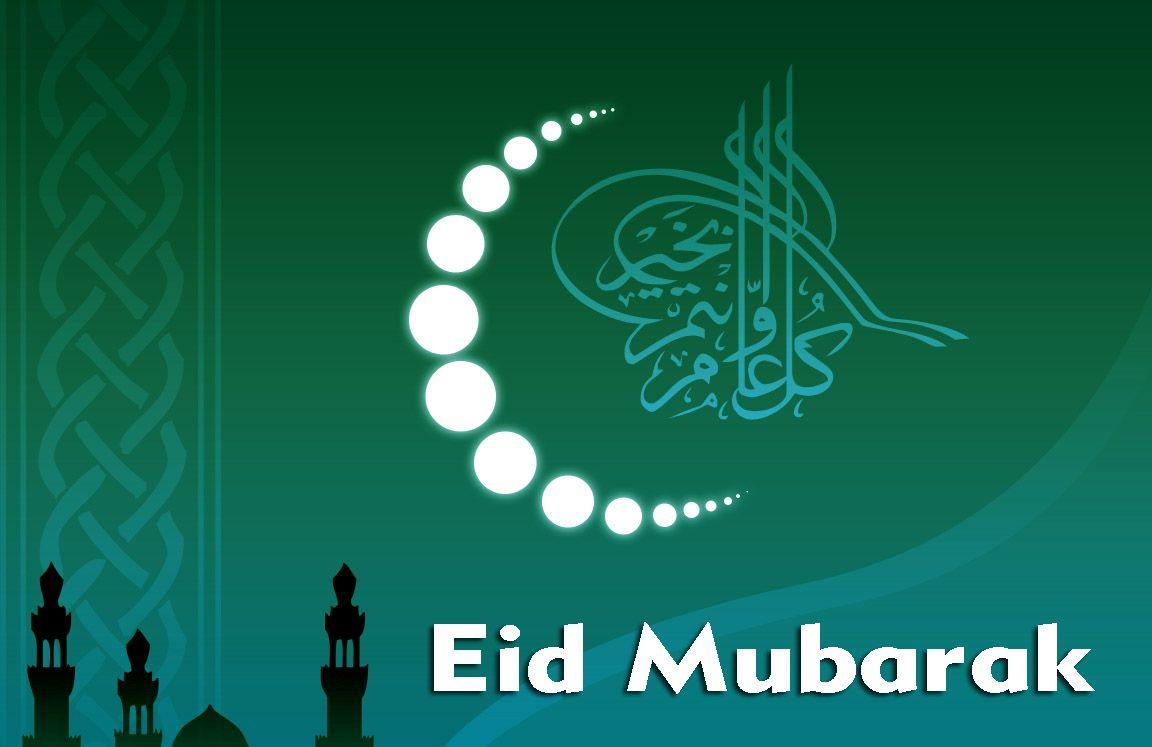 Great Hindi Eid Al-Fitr Greeting - 0fc56a5ea3e5d24749e8254e6595bdb9  Snapshot_124423 .jpg