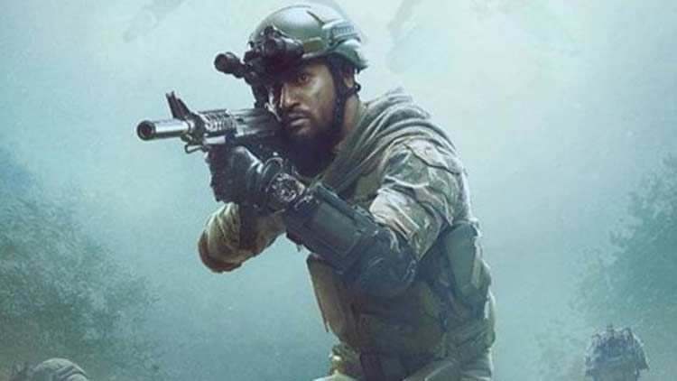 Uri The Surgical Strike Still Going Strong At The Box Office Movie Titles Uri Box Office Collection