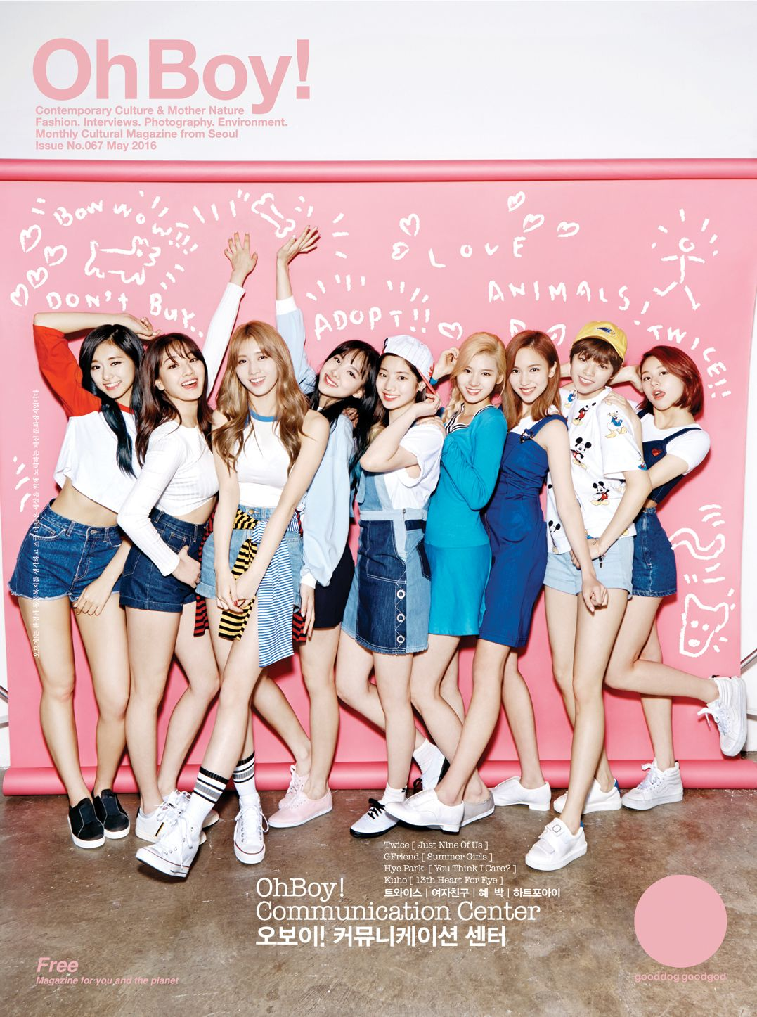 TWICE OhBoy! Magazine