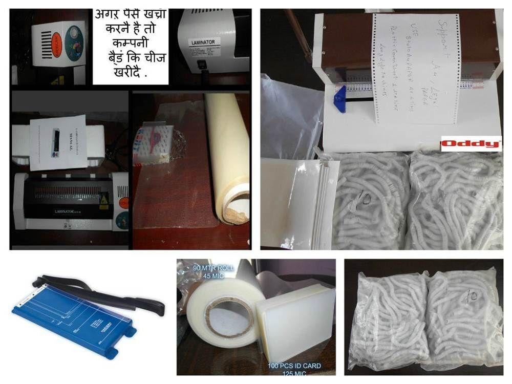 TCL INDIA DSAFDFDG43534 Lamination Machine