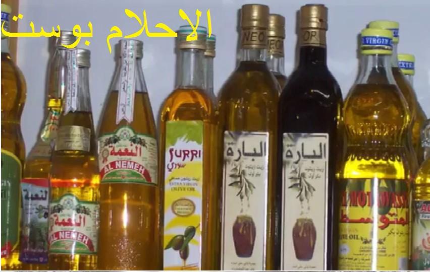 فوائد زيت الزيتون للشعر والبشرة والعين والتخسيس وللحامل Soju Bottle Soju Oils