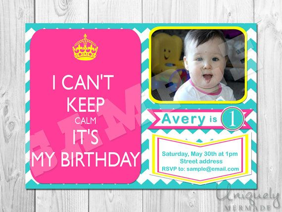 Keep calm birthday invitation girl personalized digital keep keep calm birthday invitation girl personalized digital keep calm birthday invite filmwisefo
