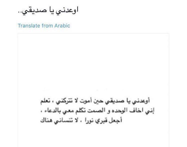 اوعدني يا صديقي Math Arabic Math Equations