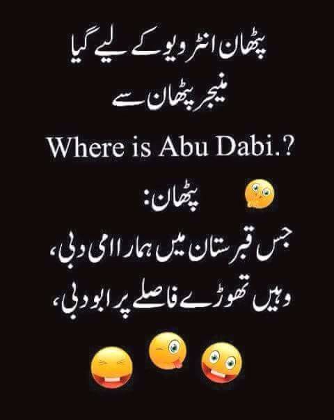 D Funny Dp Very Funny Jokes Funny Humor Funny Posts Funny