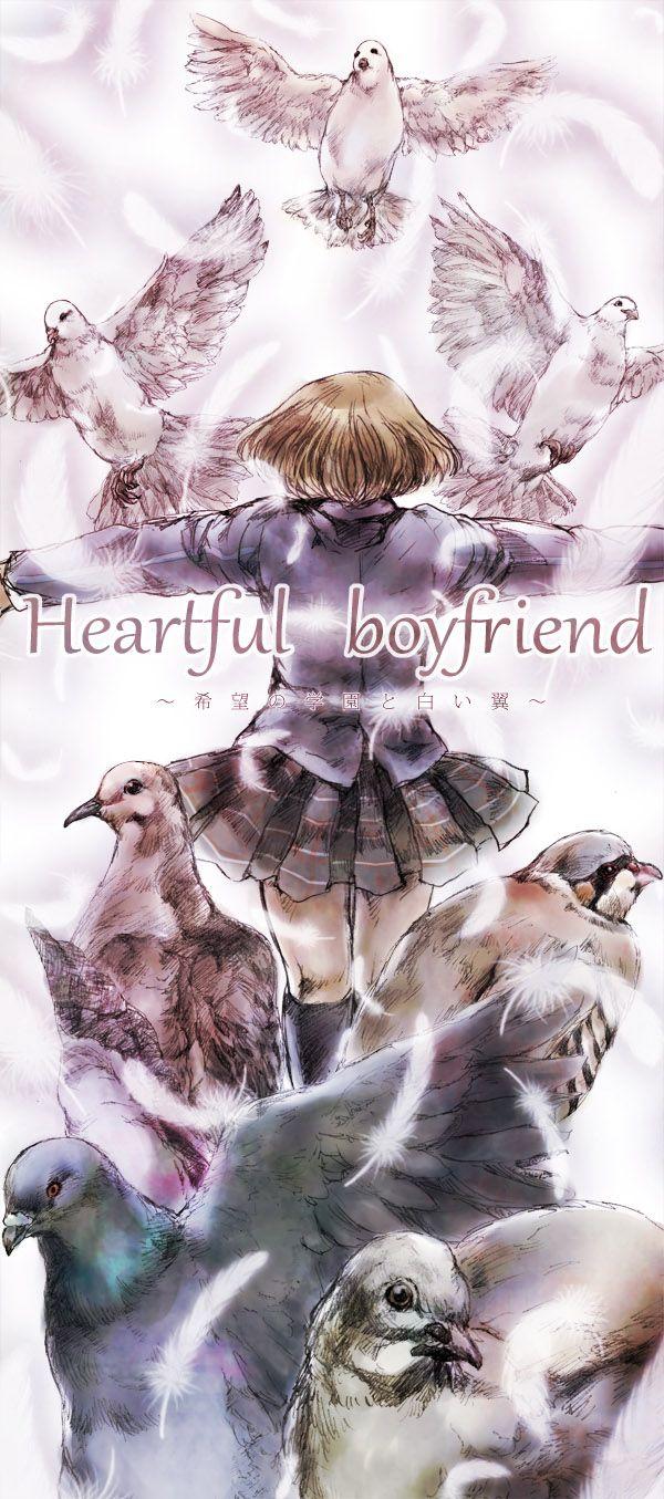 Gallery - Hatoful Boyfriend - Square Faction