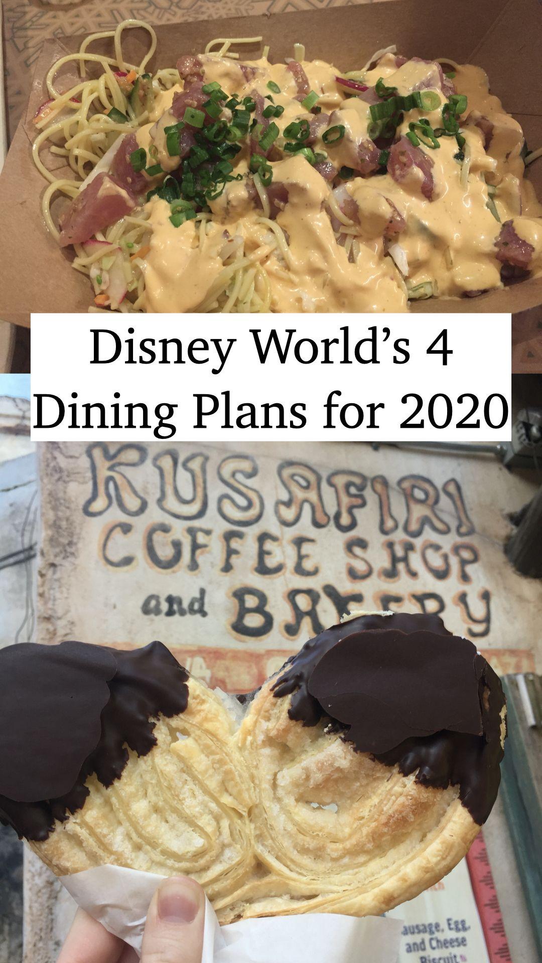 2020 Dining Plans in 2020 Disney dining plan, Disney