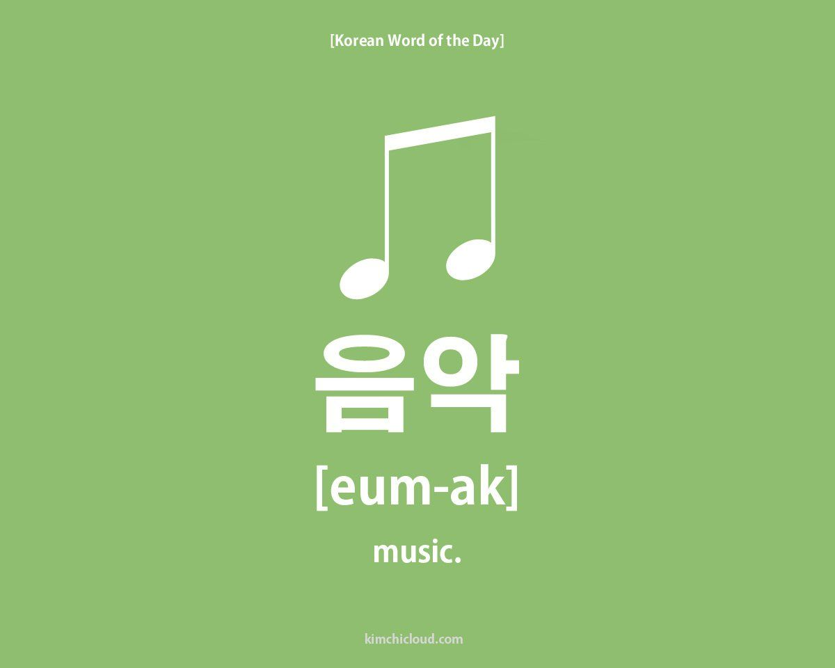 In Today S Kwotd We Will Learn How To Say Music In