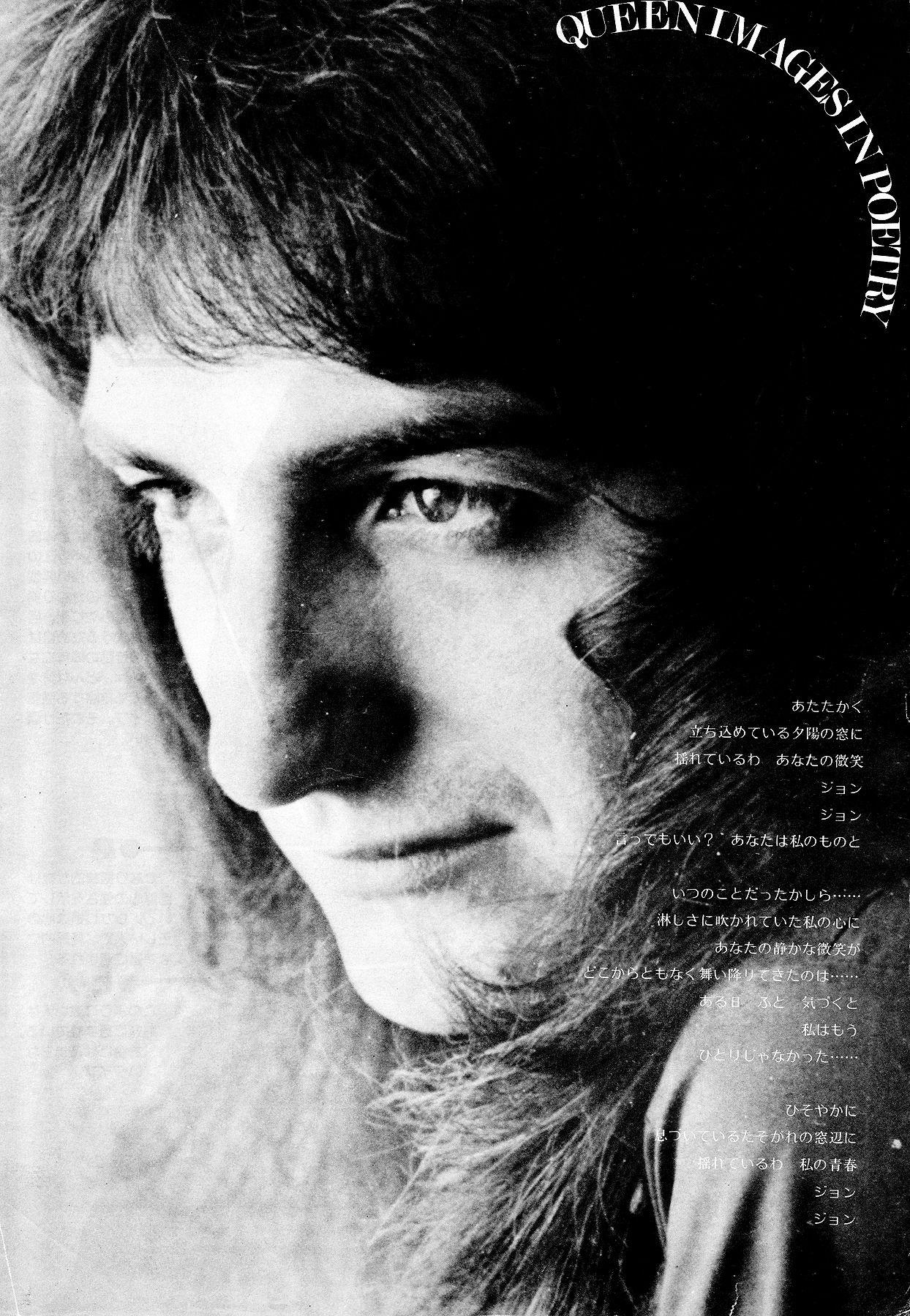 John Deacon … | Queen | Pinterest | John deacon, Queens ...