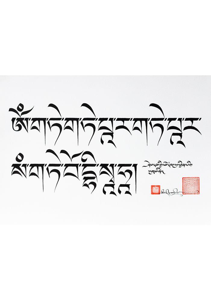 Tashi Mannox Gat Mantra Study Uchen Script Ancient Tibetan