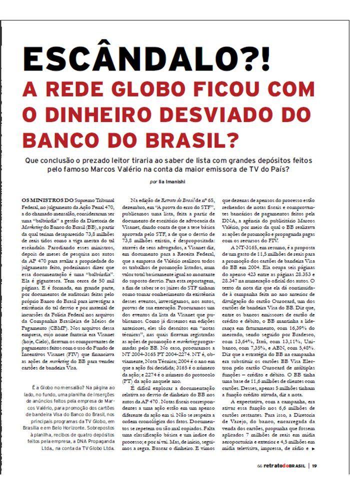 otmail.comValério desviou $ da Visanet para a Globo ?   Conversa Afiada