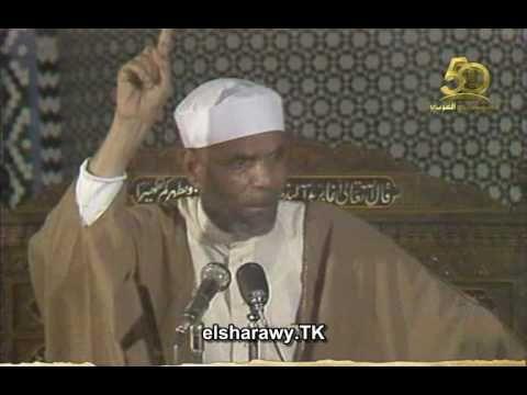 اليهودية والنصرانية - حديث نادر للشعراوى جزء2