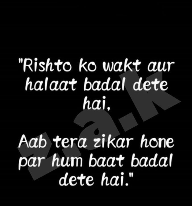 Pin By Zara Afreen Khan ♥️ On *..ShAyArI'$...*