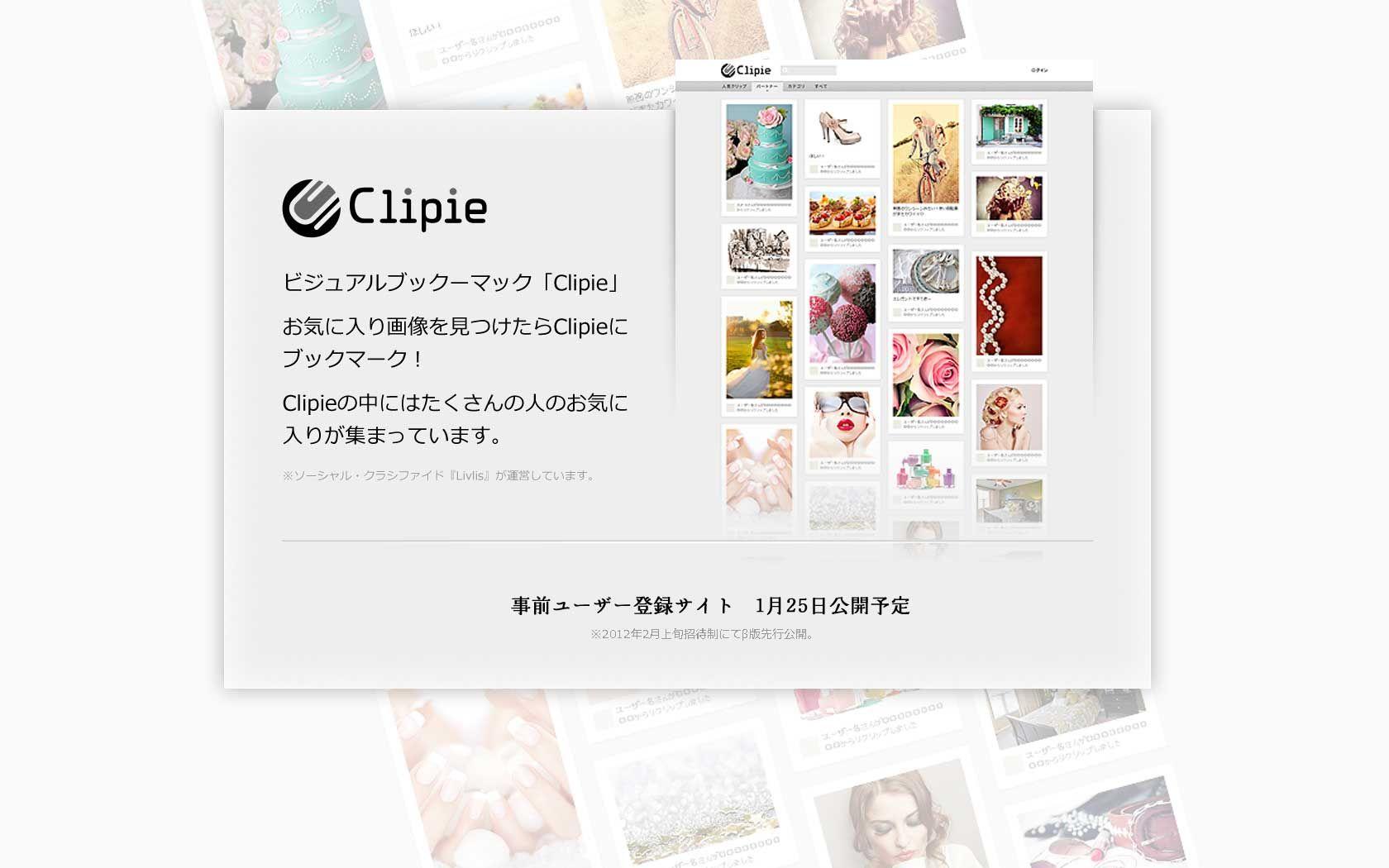 clipie.it