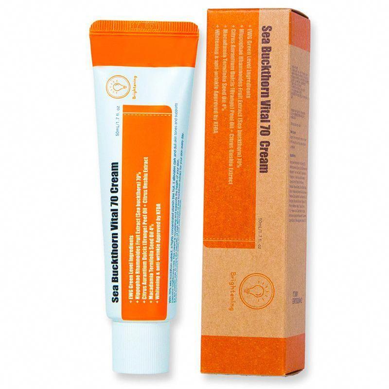 Affordableantiagingserum Bestantiagingdaycream In 2020 Cream Face Skin Face Cream Skin Care Cream