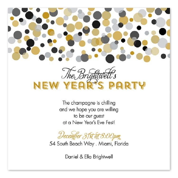new year party invitation format