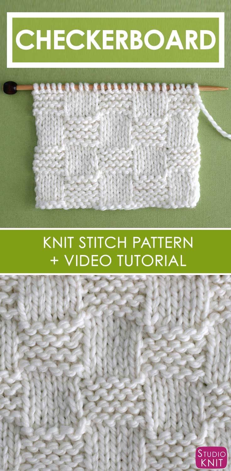How to Knit the Garter Checkerboard Stitch with Studio Knit. | Kötés