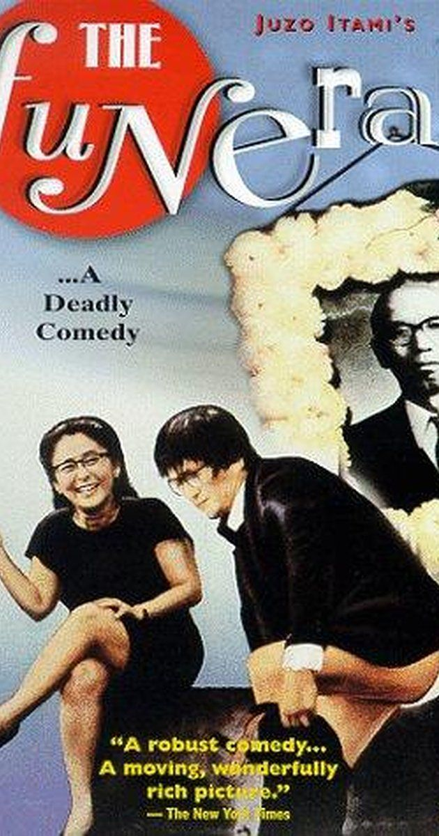 """""""THE FUNERAL"""" This comedy won five Japanese Academy"""