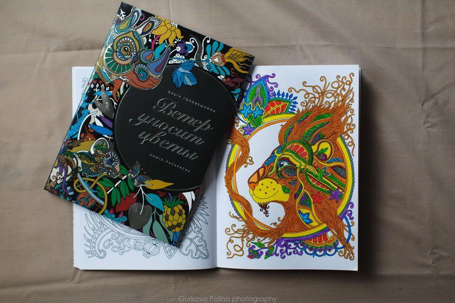 Раскраски для взрослых: релакс и веселье | Раскраски ...