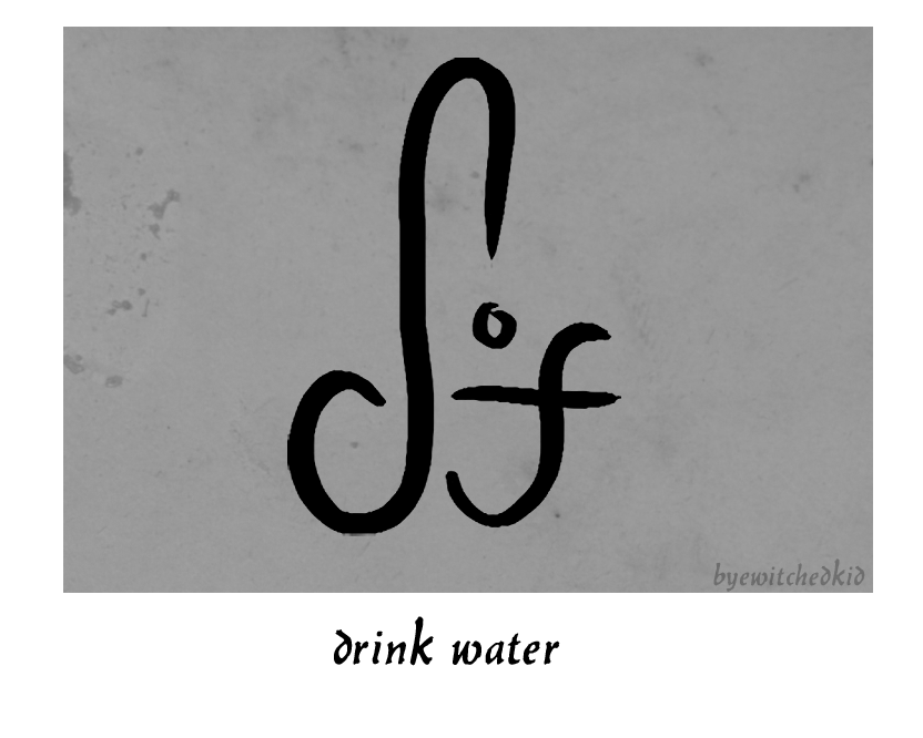 Drink Water A Sigil For Self Care Self Love For Days Where You