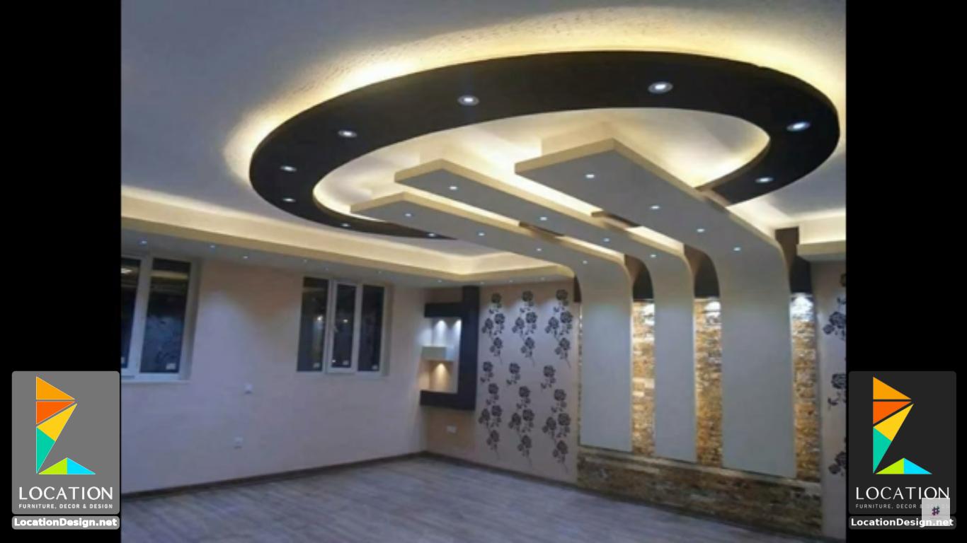 ديكورات جبس اسقف راقيه 2018 تصميمات جبسيه للشقق المودرن لوكشين ديزين نت Pop False Ceiling Design Pop Design For Hall Ceiling Design