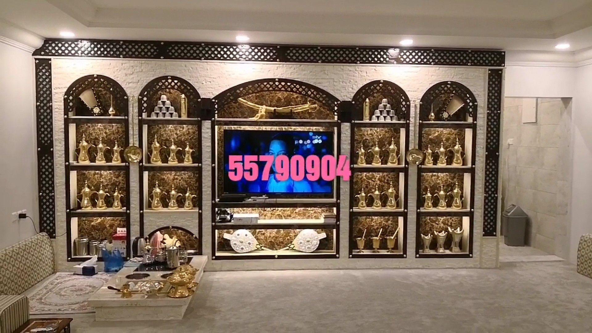 تفصيل وجار رخام ومغاسل رخام بالكويت 55790904 Decor Home Decor Liquor Cabinet