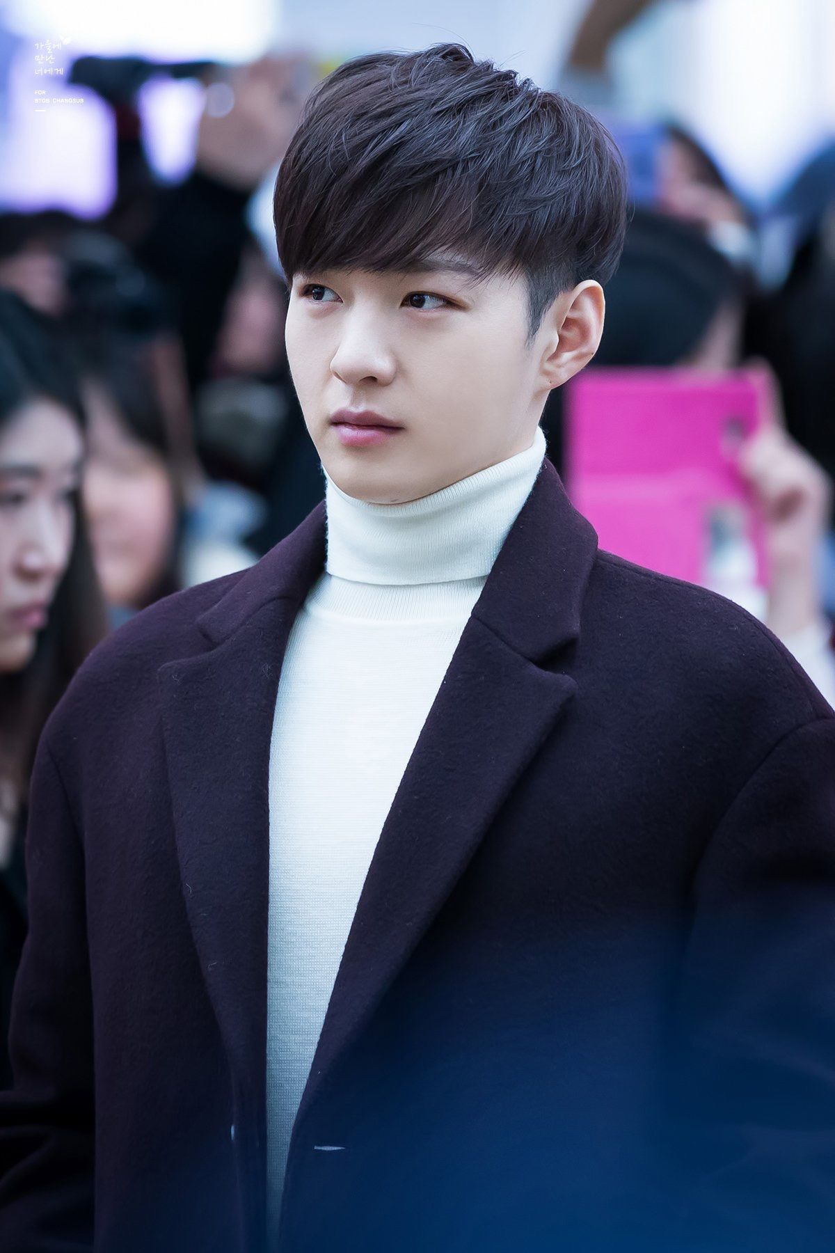 Changsub Personal style Pinterest
