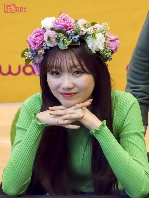 류수정; Ryu Sujeong