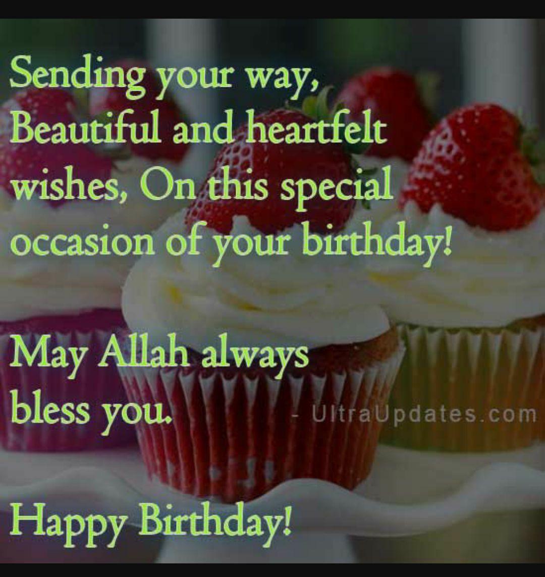 Pin By Zainab On Birthday Wishes Pinterest Birthday Wishes