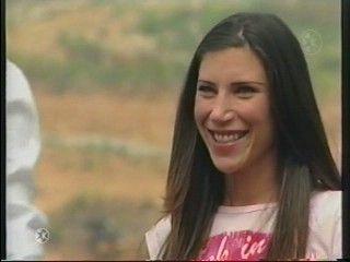 Sabrina <3 | RBD y Rebelde | Female, Face