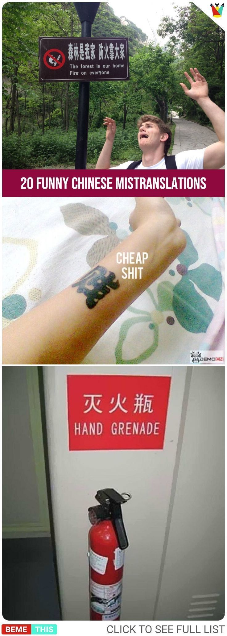 20 Funny Chinese Mistranslations Funny Chinese Funny Chinese Quotes