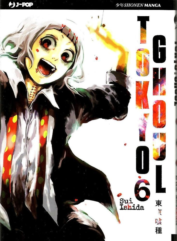 TOKYO GHOUL N. 6 ED. JPOP