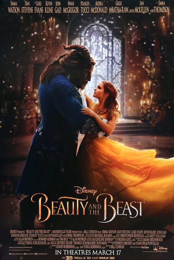 flirting quotes about beauty and the beast 2017 movie: