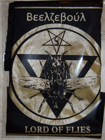 Beelzebub Is Also Known As Baalzebub Enlil Bel Pir Bub Baal