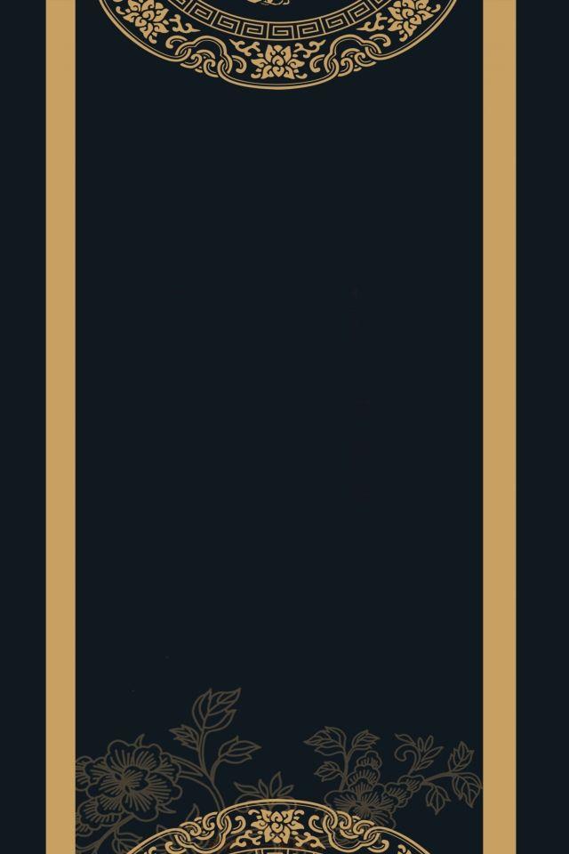 Gold Literary Invitation Card Ad