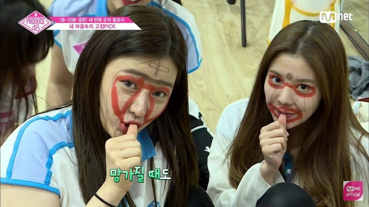 the last kwon eunbi lee sian content we getting from produce