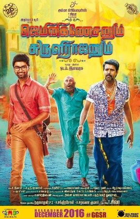 Siruthai Tamil Movie Bluray Downloadinstmankgolkes