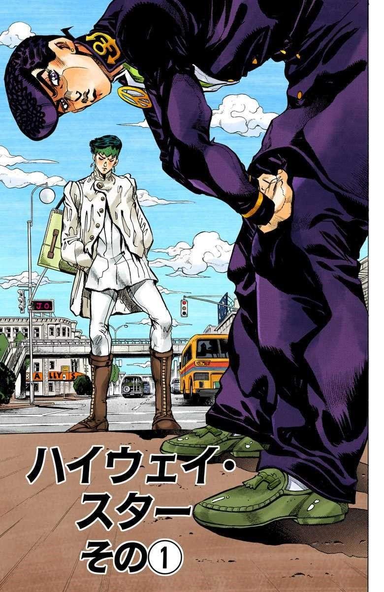Jojo S Bizarre Adventure Part 4 Diamond Is Unbreakable Art By Hirohiko Araki Jojo Anime Jojo S Bizarre Adventure Jojo Bizarre