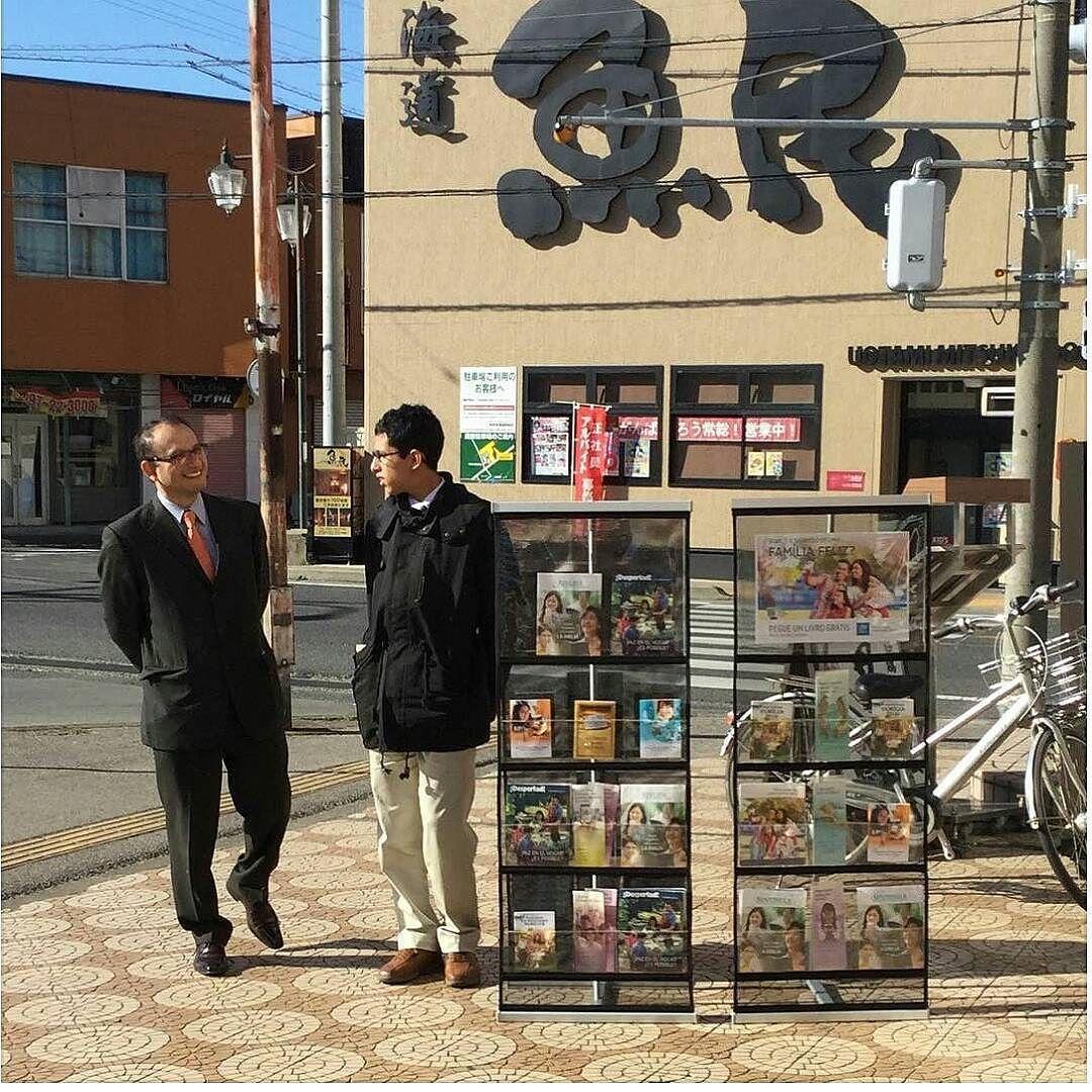 Public preaching in the Spanish field in Ibaraki Japan.  Shared by @mirelayarturo  #jw_servants