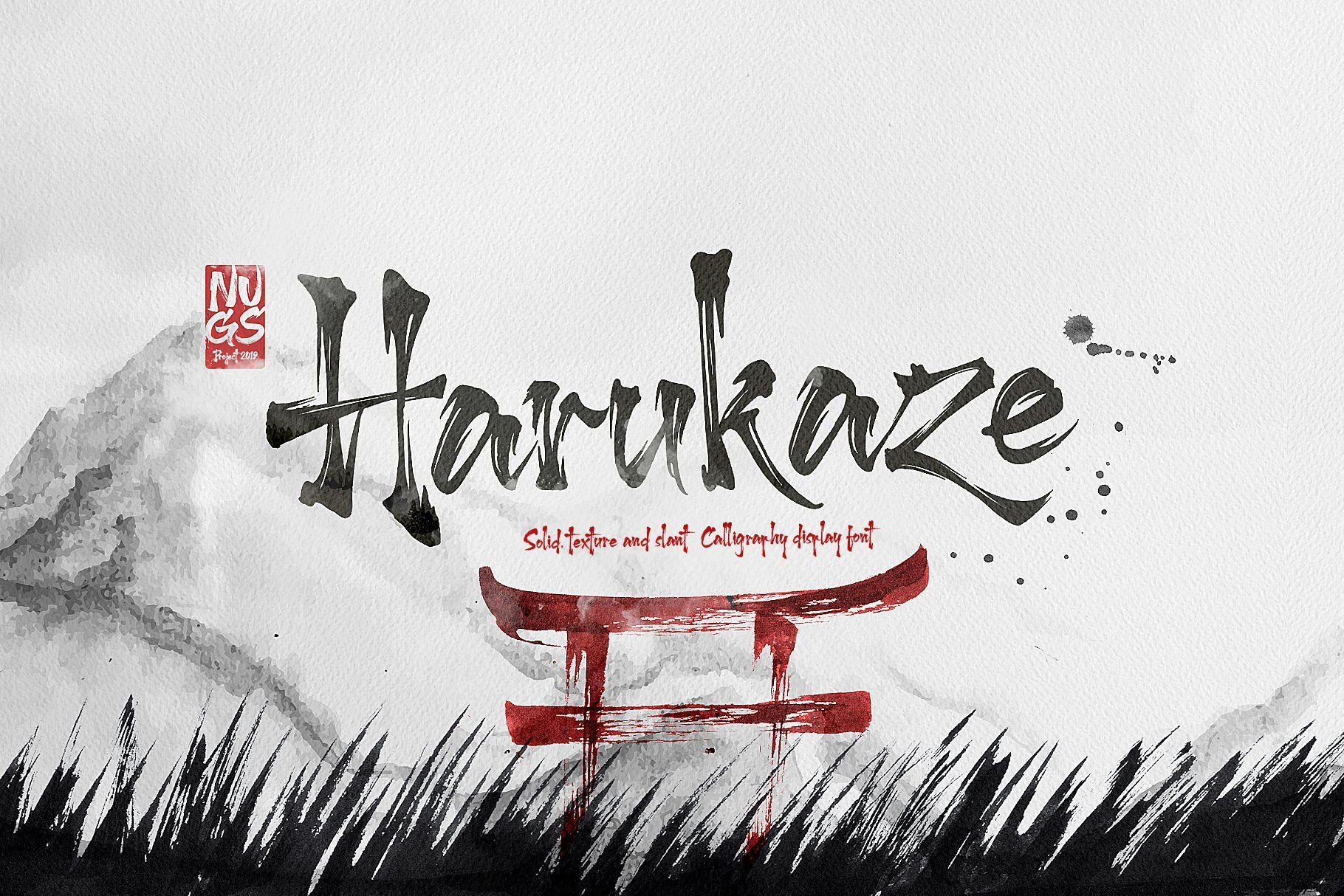 "Harukaze is a font with ""Japanese calligraphy style"". very"