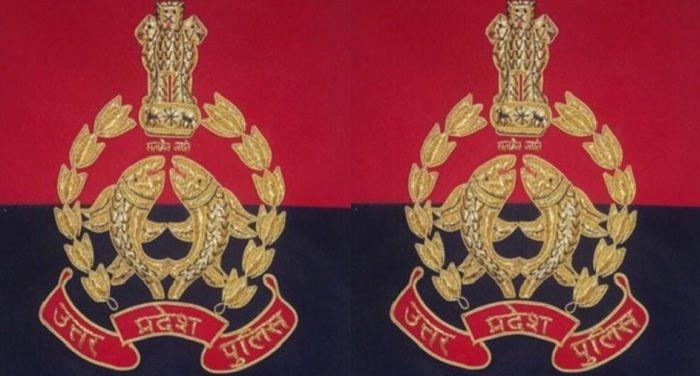 Bharat Khabar provides news in Hindi, IG transferred 118 ...