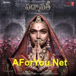 Ram robert rahim telugu mp3 songs free download