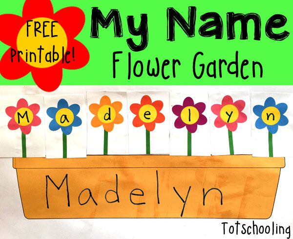 Name Recognition Flower Garden Activities Flower And Gardens
