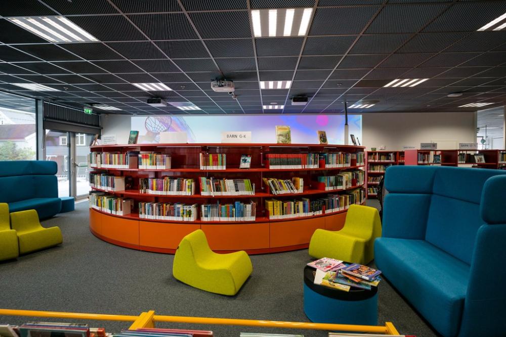 Открытки, картинки современная библиотека