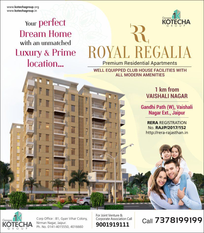 Royal Regalia Our Project In Vaishali Gandhi Path West Have The Best In Terms Of Atmosphere In Terms Of Eco Eco Friendly Environment Club House House Hunting